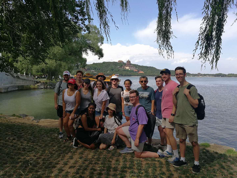 2018 PPL/LOTT Summer Program in China