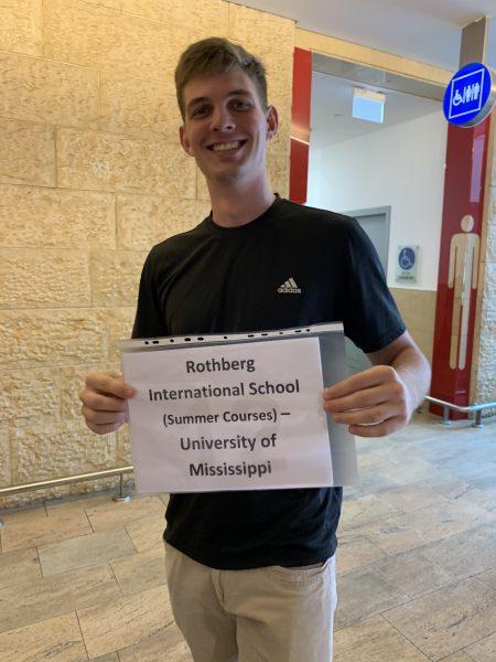 2019 PPL/Lott Summer Program Hebrew University, Israel